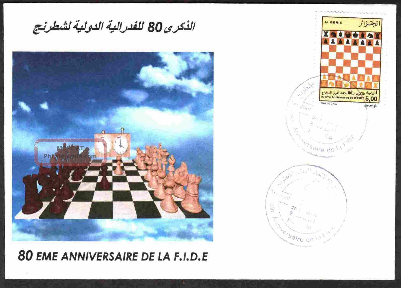 Algeria 2004 - Chess,  Scott 1310 - Fdc With Topical Cancel (bouira) Sports photo