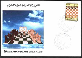 Algeria 2004 - Chess,  Scott 1310 - Fdc With Topical Cancel (bouira) photo