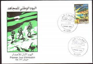 Algeria 2001 - National Fighters Day,  Scott 1230 - Fdc - photo