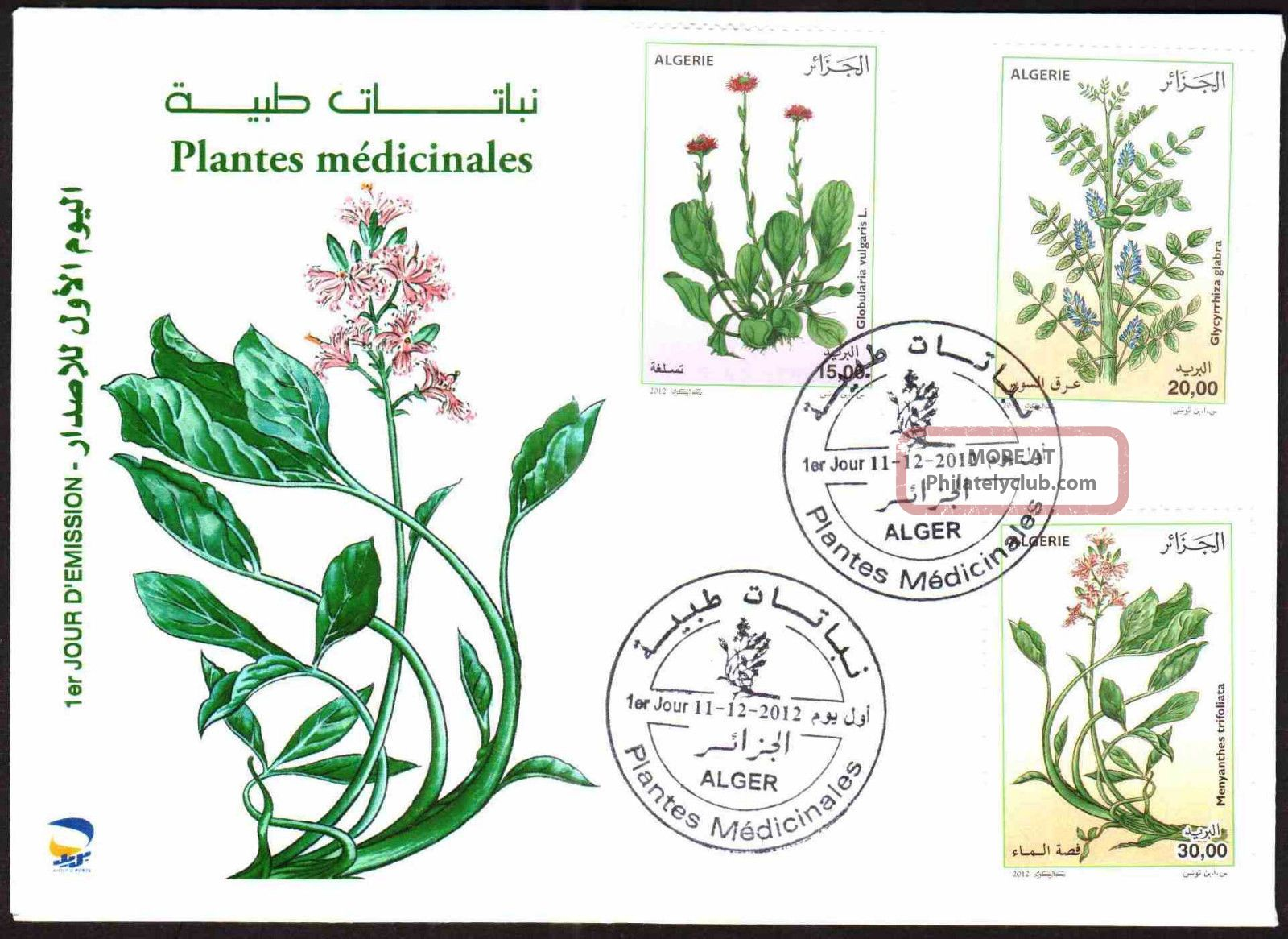 Algeria 2012 - Medicinal Plants (3v) Dec 11th,  2012 - Fdc,  With Topical Cancel Topical Stamps photo