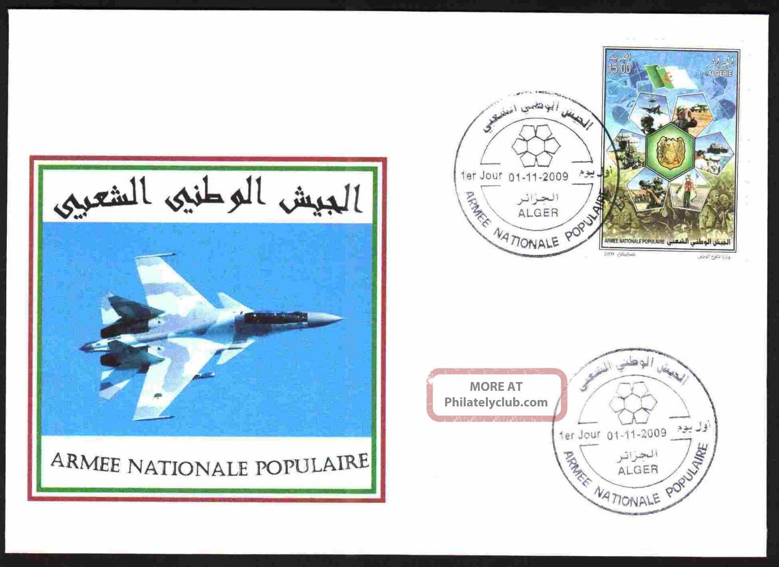 Algeria 2009 - National Army,  1481 - Special Fdc,
