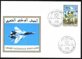 Algeria 2009 - National Army,  1481 - Special Fdc,