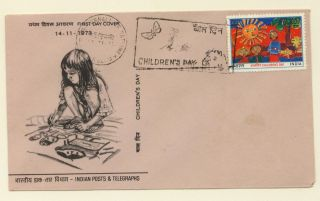 India 592 Fdc Childrens Day 14/11/1973 Children At Play. photo