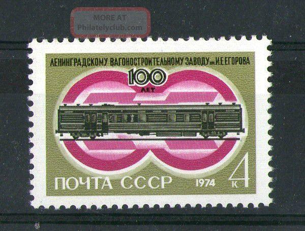 Russia 1974 Passenger Coach Commemorative Stamp Sg 4291 Europe photo