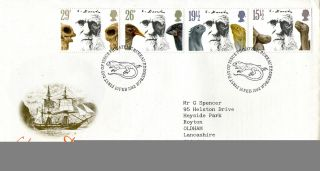 10 February 1982 Charles Darwin Royal Mail First Day Cover Bureau Shs photo