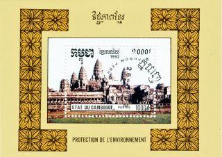 Cambodia - 1992 - Angkor Wat S/s photo