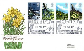 21 March 1979 Spring Flowers Post Office First Day Cover Egypt Exhibition Shs photo