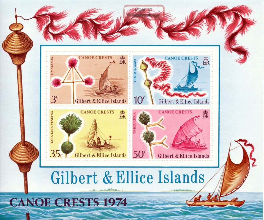Gilbert & Ellice Islands - 1974 - Canoe Crests S/s - Transportation photo