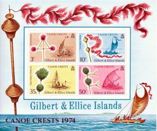 Gilbert & Ellice Islands - 1974 - Canoe Crests S/s - photo