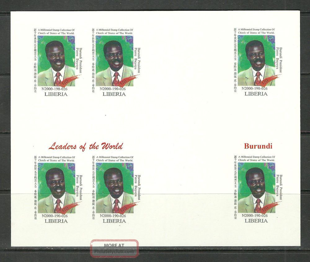 Michel 3276 Burundi Imperf Bloc Un Usa World Leaders Summit Reproduction Topical Stamps photo
