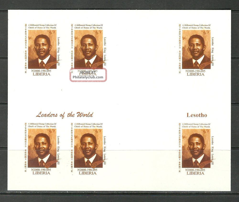 Michel 3355 Lesotho Imperf Bloc Un Usa World Leaders Summit Reproduction Topical Stamps photo