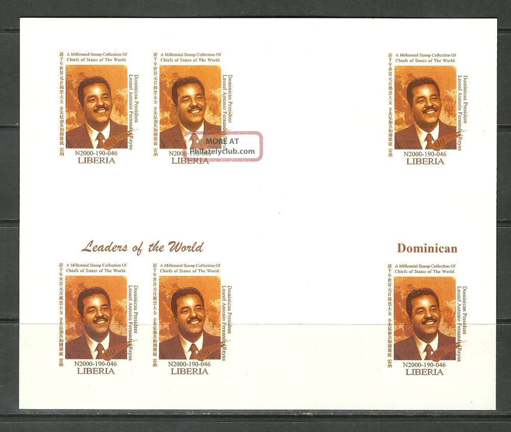 Michel 3305 Dominican Rep Imperf Bloc Un Usa World Leaders Summit Reproduction Topical Stamps photo
