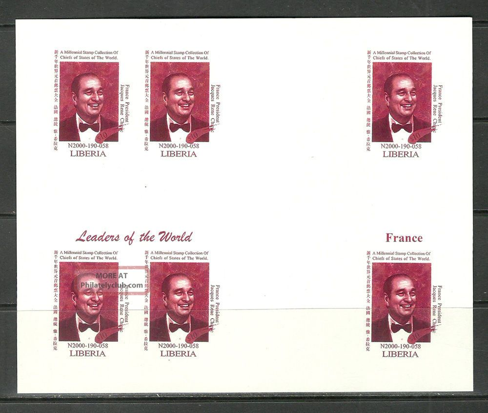 Michel 3317 France Imperf Bloc Un Usa World Leaders Summit Reproduction Topical Stamps photo