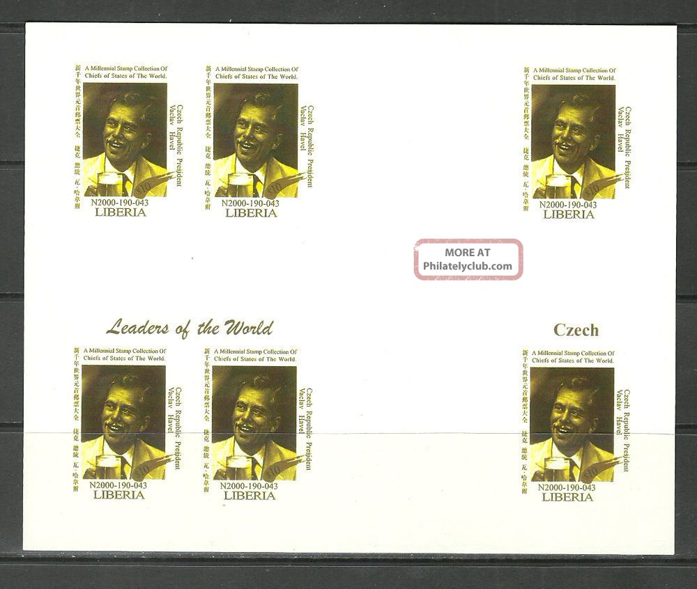 Michel 3301 Czech Republic Imperf Bloc Un Usa World Leaders Summit Reproduction Topical Stamps photo