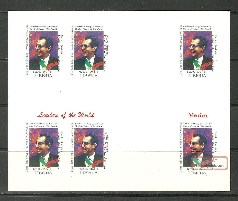 Michel 3366 Mexico Imperf Bloc Un Usa World Leaders Summit Reproduction Topical Stamps photo