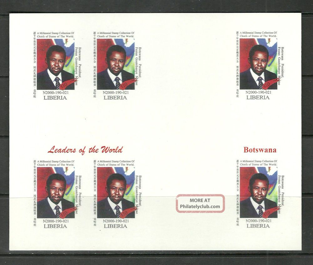 Michel 3281 Botswana Imperf Bloc Un Usa World Leaders Summit Reproduction Topical Stamps photo