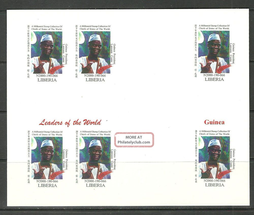 Michel 3324 Guinea Conakry Imperf Bloc Un Usa World Leaders Summit Reproduction Topical Stamps photo