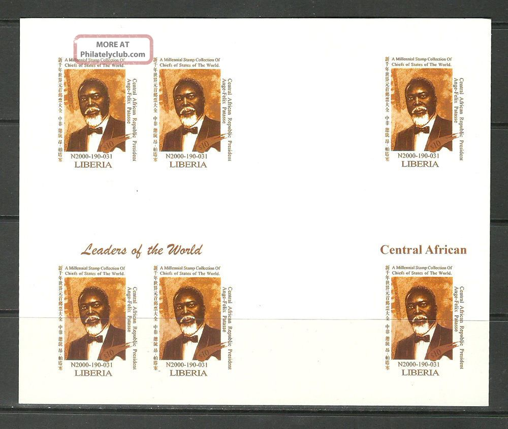 Michel 3288 Central Africa Imperf Bloc Un Usa World Leaders Summit Reproduction Topical Stamps photo