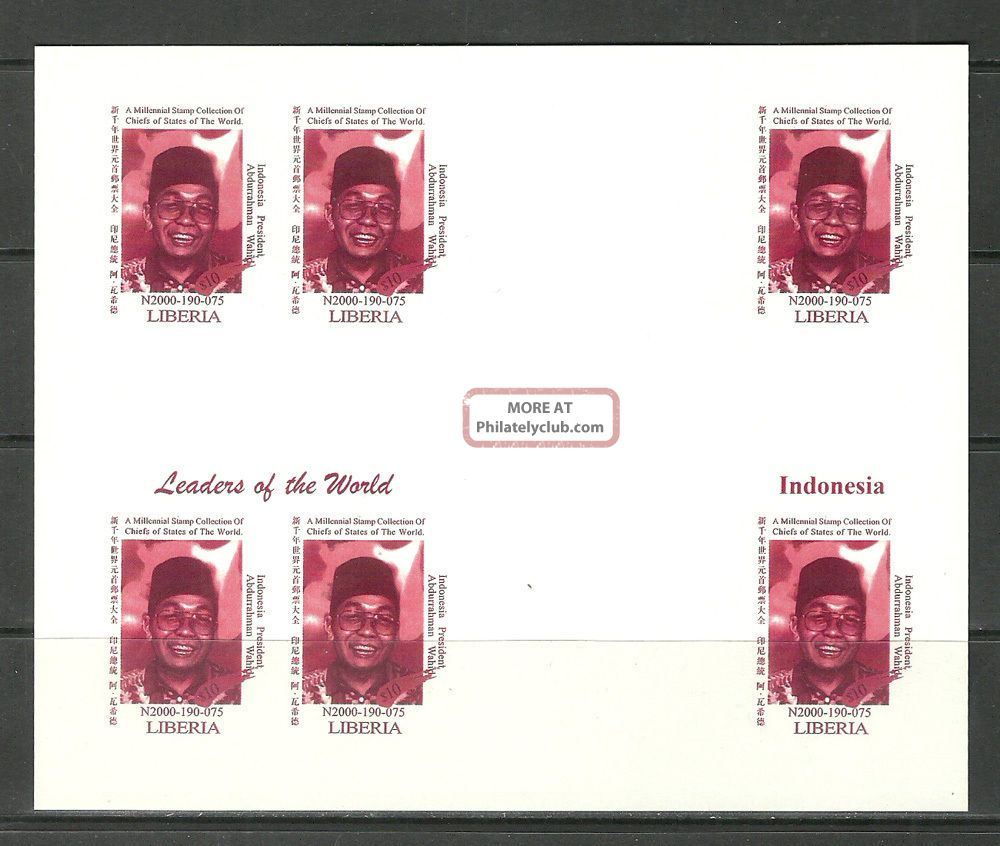 Michel 3338 Indonesia Imperf Bloc Un Usa World Leaders Summit Reproduction Topical Stamps photo