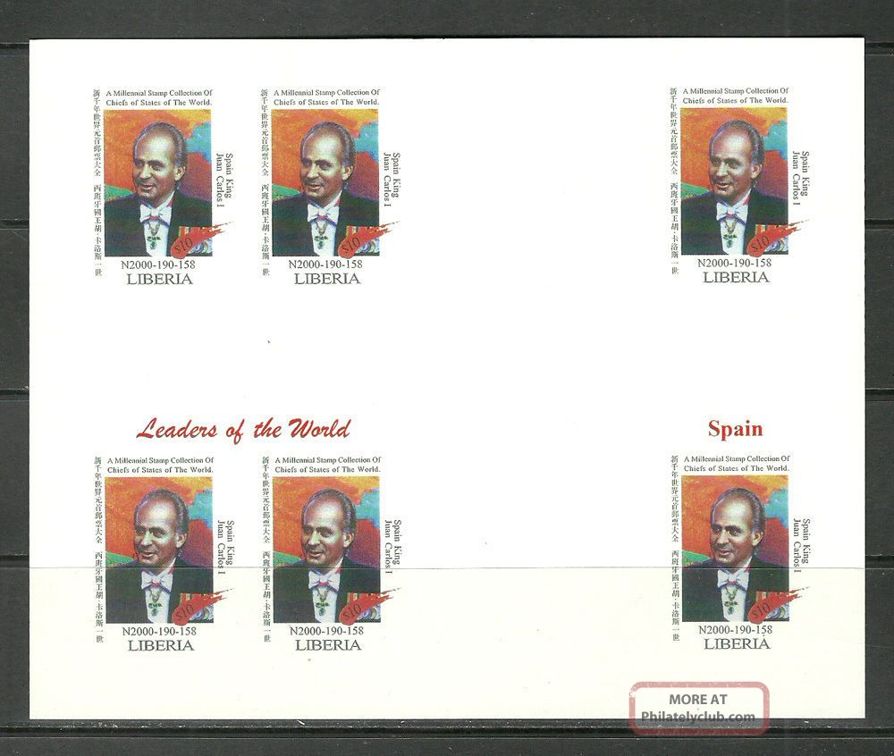 Michel 3421 Spain Imperf Bloc Un Usa World Leaders Summit Reproduction Topical Stamps photo