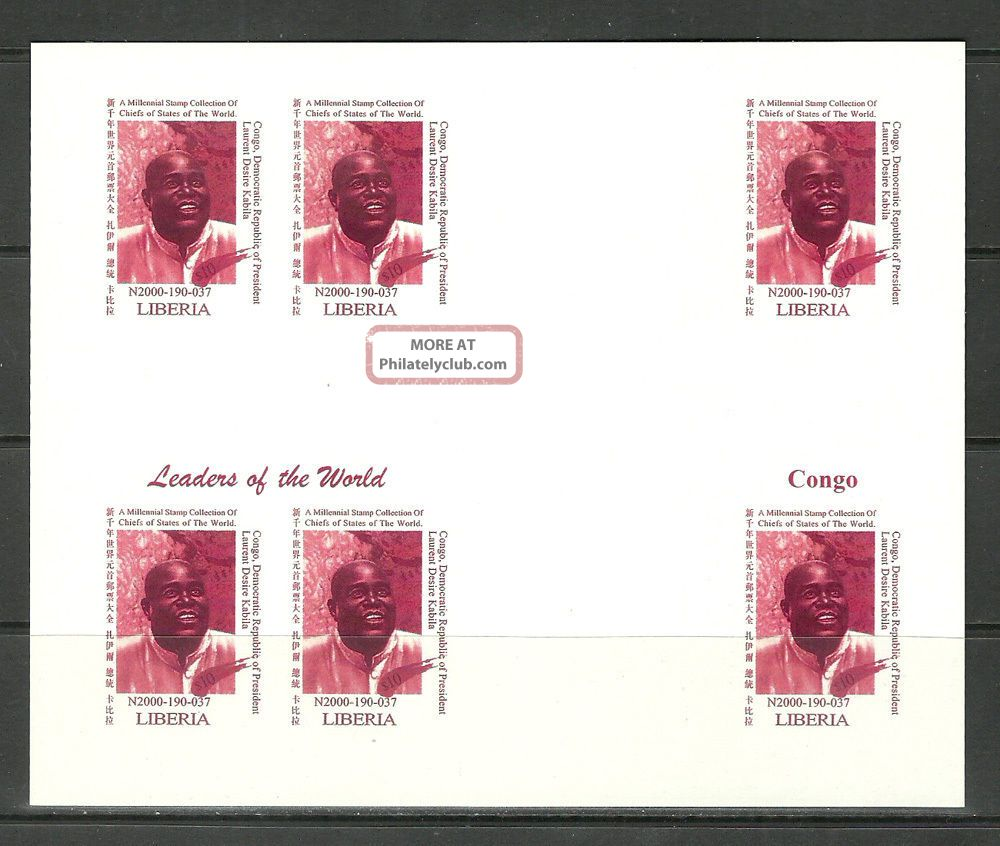 Michel 3295 Congo Zaire Imperf Bloc Un Usa World Leaders Summit Reproduction Topical Stamps photo