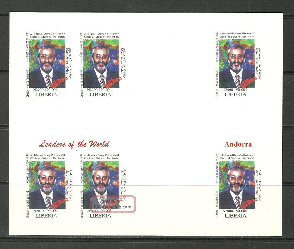 Michel 3268 France Andorra Imperf Bloc Un Usa World Leaders Summit Reproduction Topical Stamps photo