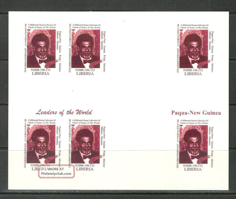Michel 3397 Papua Guinea Imperf Bloc Un Usa World Leader Summit Reproduction Topical Stamps photo