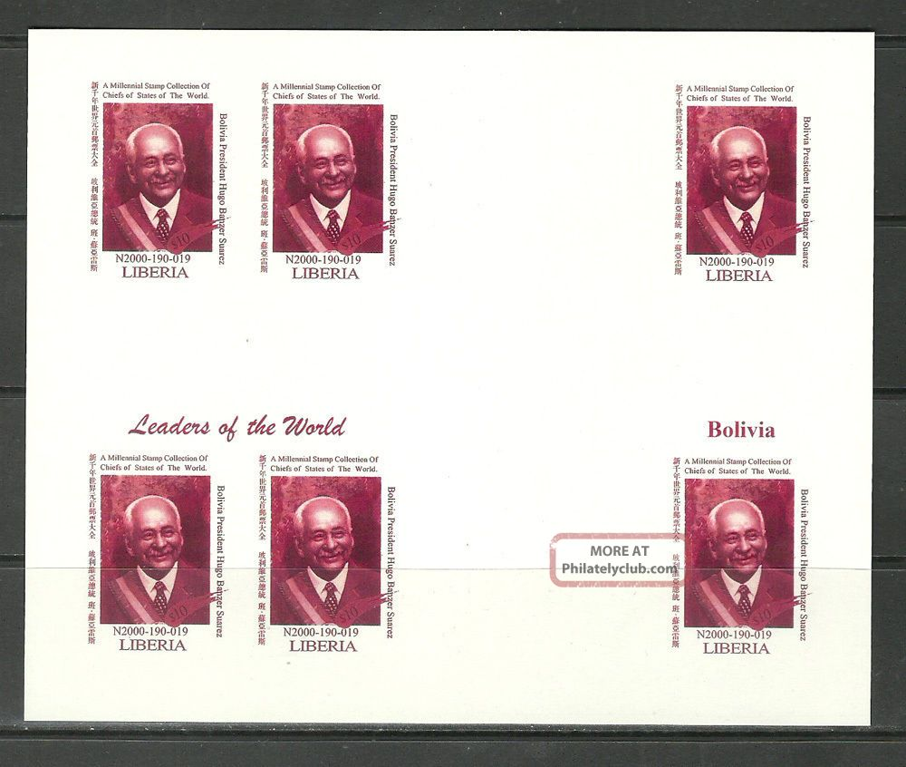 Michel 3283 Bolivia Imperf Bloc Un Usa World Leaders Summit Reproduction Topical Stamps photo