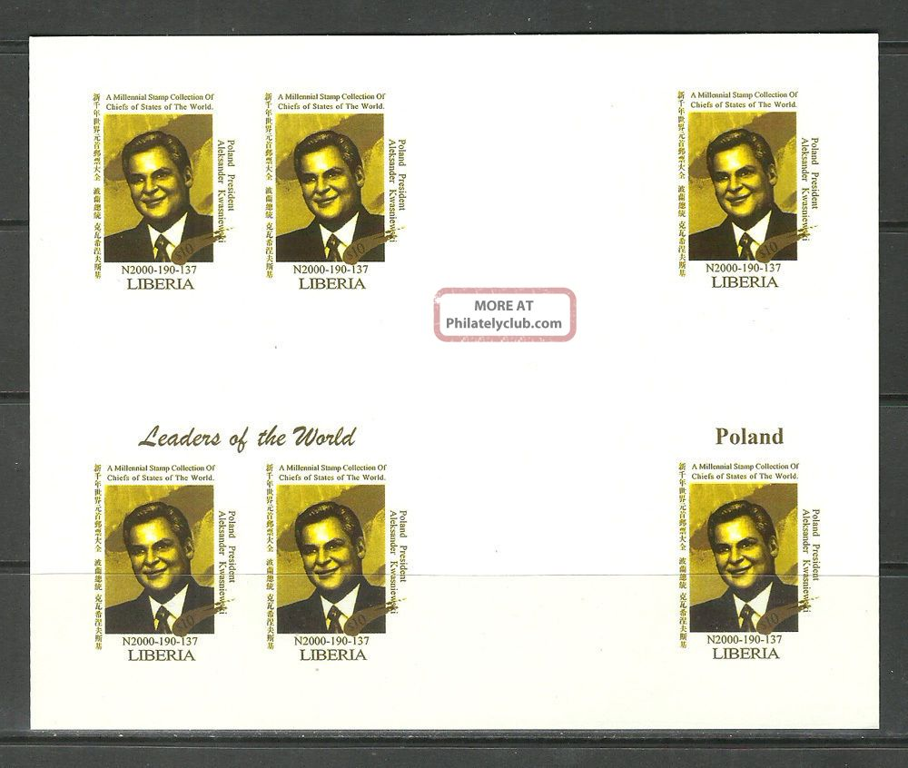 Michel 3389 Poland Imperf Bloc Un Usa World Leaders Summit Reproduction Topical Stamps photo