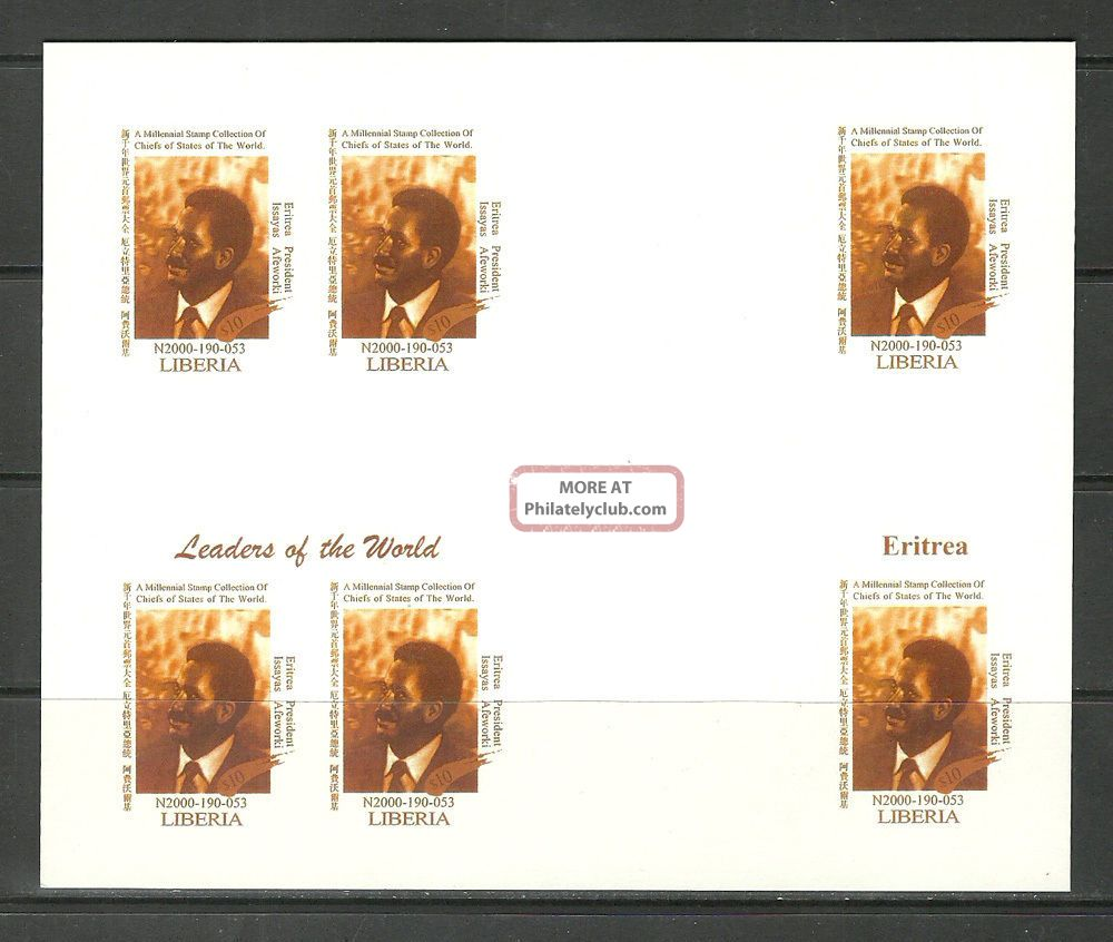 Michel 3312 Eritrea Imperf Bloc Un Usa World Leaders Summit Reproduction Topical Stamps photo