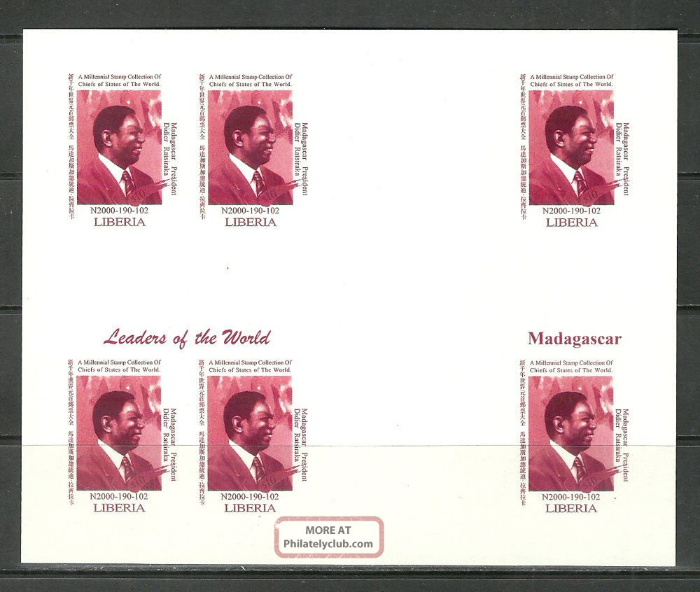 Michel 3375 Madagascar Imperf Bloc Un Usa World Leaders Summit Reproduction Topical Stamps photo