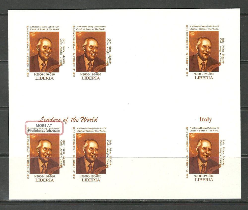 Michel 3333 Italy Imperf Bloc Un Usa World Leaders Summit Reproduction Topical Stamps photo