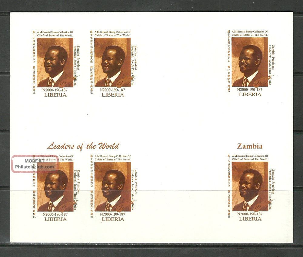 Michel 3451 Zambia Imperf Bloc Un Usa World Leaders Summit Reproduction Topical Stamps photo