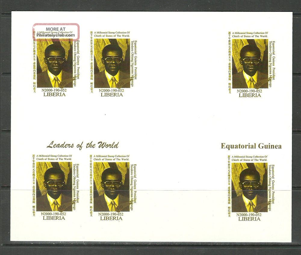 Michel 3313 Equatorial Guinea Imperf Bloc Un Usa World Leaders Sum Reproduction Topical Stamps photo