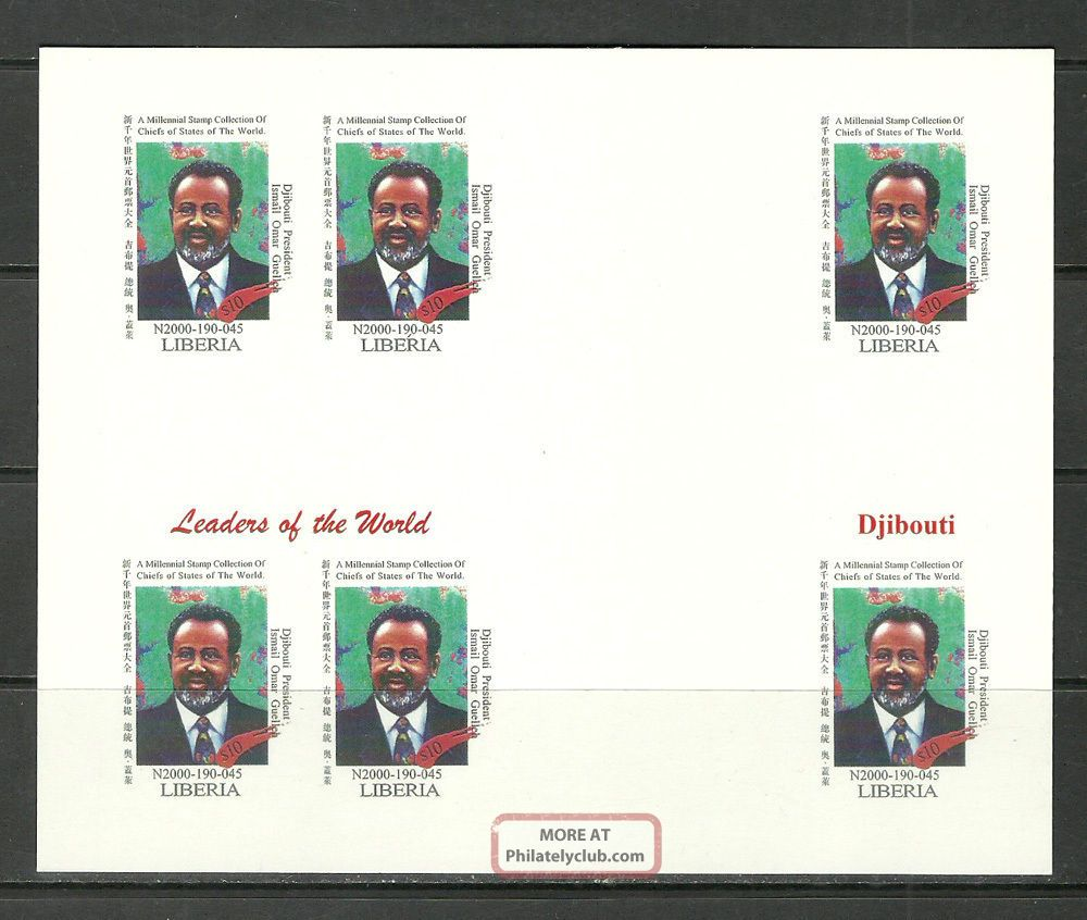 Michel 3307 Djibouti Imperf Bloc Un Usa World Leaders Summit Reproduction Topical Stamps photo