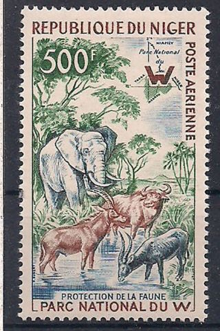 Niger - 1960 Wild Animals Mlh - Vf 13 photo