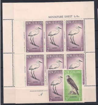 Zealand - 1961 Birds Mlh - Vf 416 - 7+ms photo
