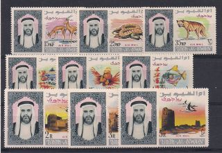 Umn Al Qwain - 1965 Birds - Vf 40 - 8 photo