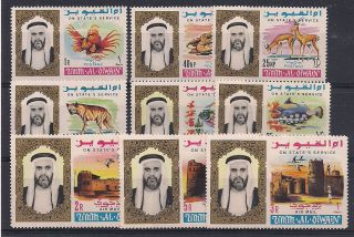 Umn Al Qwain - 1965 Birds - Vf Of 1 - 9 photo