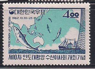 Corea - 1962 Fish Mlh - Vf 367 photo