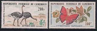 Cameroon 1962 - 4 Wildlife Mlh - Vf 371 - 2 photo