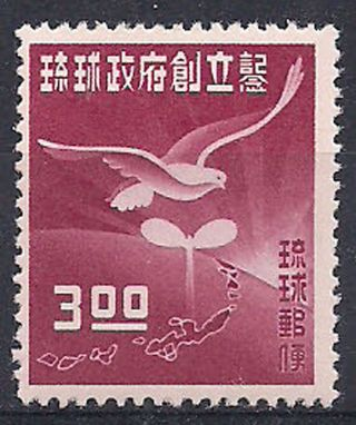 Ryu Kyu - 1952 Bird Mlh - Vf 27 photo