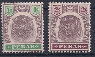 Perak - 1895 Wild Animal Mlh - Vf 19 - 20 photo