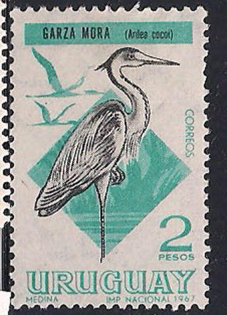 Uruguay - 1968 Birds Mlh - Vf 1110 photo