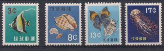Ryu Kyu - 1959 Marine Life Mlh - Vf 73 - 6 photo