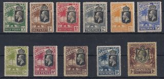 Gambia - 1922 - 7 Elephants Mlh - Vf 93 - 8+100 - 4 photo