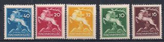Hungary 1933 Wildlife Mlh - Vf 462 - 6 photo