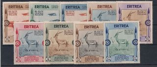 Eritrea 1934 Wildlife Mlh - Vf 220 - 5+a.  1 - 3 photo
