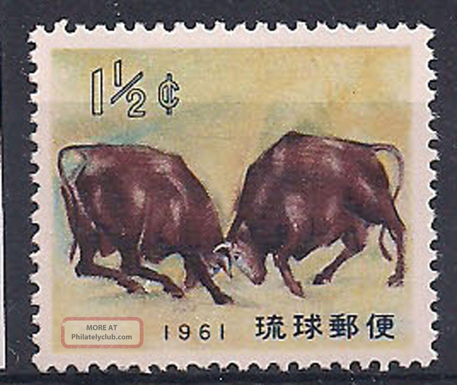 Ryu Kiu - 1960 Wild Animal Mlh - Vf 101 Animal Kingdom photo