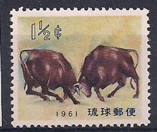 Ryu Kiu - 1960 Wild Animal Mlh - Vf 101 photo
